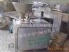 不銹鋼全自動灌腸機