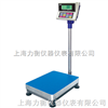 XK3150-FSH(W)烟台高精度电子计重台秤低价销售
