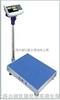 XK3150-(C)上海电子计数台秤,英展电子称现货热卖中