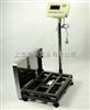TCS一百公斤带报警灯电子台秤/100公斤电子计重秤k