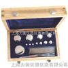 F1等级500g-1mg桂林不锈钢标准砝码价格优惠