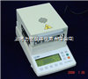 DS100A天津高精度电子卤素水份测定仪生产厂家