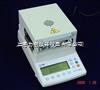 DS100A北京电子卤素水份测定仪*