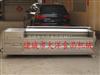MQT-1200海虹清洗机