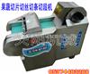TYQ-C电动榨菜切丝机