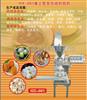 喜惠-001小型月饼机
