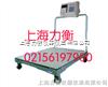 SCS北京可移动式电子地磅.,电子地磅秤厂家直销