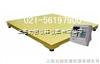 SCS-1昆明1吨1m*1m带打印电子地磅zui新报价