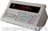 XK3190-A9天津汽车衡仪表,地磅称重仪表现货特卖