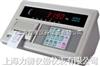 XK3190-A9P北京汽车衡仪表,打印称重仪表厂家直销