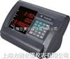 XK3190-15E唐山计数称重仪表,电子秤仪表zui新报价
