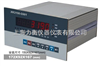 C602西安秤重显示器,控制仪表特价供应