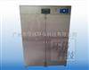 HW-GS-J2M带臭氧和加热功能臭氧消毒柜参数∠带燥干臭氧消毒柜说明