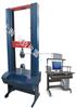 QJ211材料剪切测试仪