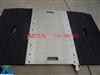 SCS动态便携式轴重秤,30吨*轴重仪厂价直销