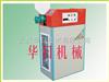 家庭米线机  新型米线机 全自动自熟米线机价格