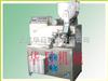 湿米粉机 湿米粉加工工艺、水米粉机、水米粉机价格