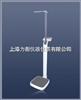 M301台湾品牌电子身高体重秤价格优惠