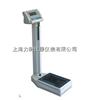 TZ-200上海电子身高体重秤供应商