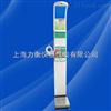 HGM-15南昌带血压超声波身高体重秤低价销售