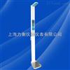 HGM-16上海打印超声波身高体重秤现货热卖中