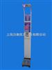 DHM-600河北自动身高体重秤打印超声波身高体重秤生产厂家
