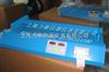 HGM-3000成都0-1岁婴儿身高体重秤*