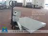 "SCS2吨电子磅秤""高强度面板""2吨移动式电子地磅称"