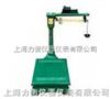 TGT昆明机械台秤(方立柱)现货热卖中