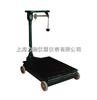TGT-1000B青岛机械磅秤 1吨机械台秤特价供应