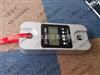测力计DL-W3-D无线式电子测力计