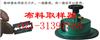 紡織廠圓盤取樣器,面料克重秤,平方克重分析儀