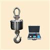 OCS-XC-D無線吊鉤秤