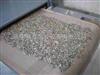 葵花籽烘焙灭菌设备