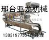 供应新型蒸汽凉皮机|凉皮制作机价格|全自动凉皮机|邢台亚龙机械