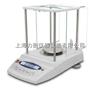 CPJ603美国奥豪斯电子天平 珠宝天平低价销售