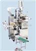 QD-18Ii直销银杏茶全自动包装机 本草养生茶包装机
