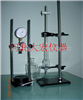 7001-B啤酒二氧化碳含量测定仪