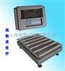 GTC物料传输专用滚轴秤,流水线用的滚筒秤,生产线运输专用秤