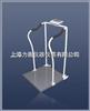 M701武汉手扶体重秤医院专用秤, 250公斤体重秤