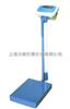 HCS-200-RT泉州电子身高体重秤 漳洲电子身高体重秤