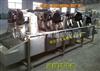 生产FGJ-600连续式风干机/肉制品风干设备/鸡鸭鹅牛熟食加工设备