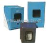 YXH-1056A仪表保温箱