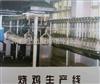 JSJ系列烧鸡生产线/烧鹅风鹅生产线设备/家禽熟食制品深加工设备
