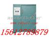 SBY-32型<br>水泥恒温水养护箱(立式生产厂家)
