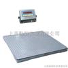 SCS电子地磅不锈钢双层电子地磅/不锈钢小地磅