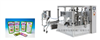 ZGD自给袋液体、酱体计量包装生产线