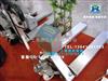 YCS浙江2T防爆叉车称,托盘秤厂家直销,手动搬运叉车式电子称