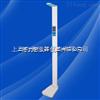 HGM-200株洲医院专用超声波身高体重秤