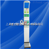 HGM-15朔州带血压超声波身高体重秤